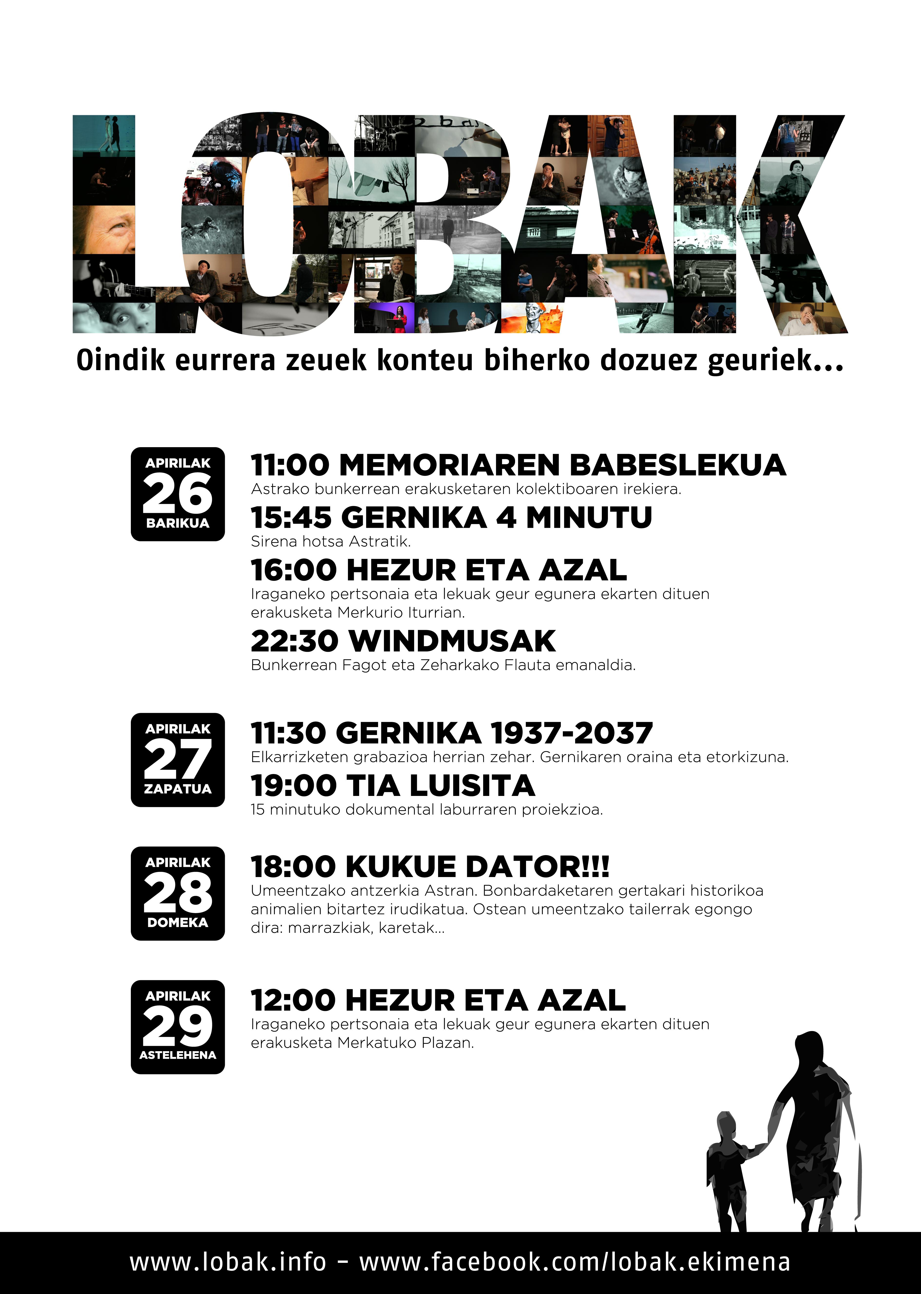 LOBAK_KARTELA